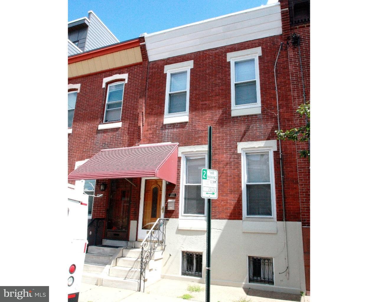 1323 Reed Street Philadelphia, PA 19147