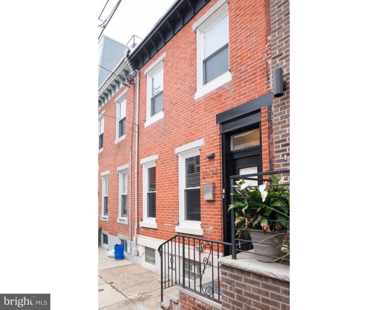 2034 Pemberton Street Philadelphia, PA 19146
