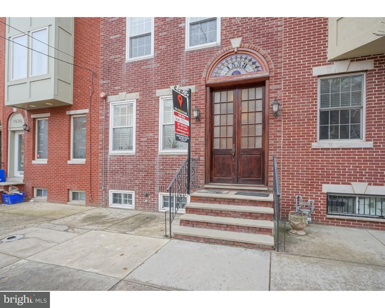 1538 Christian Street #1 Philadelphia, PA 19146