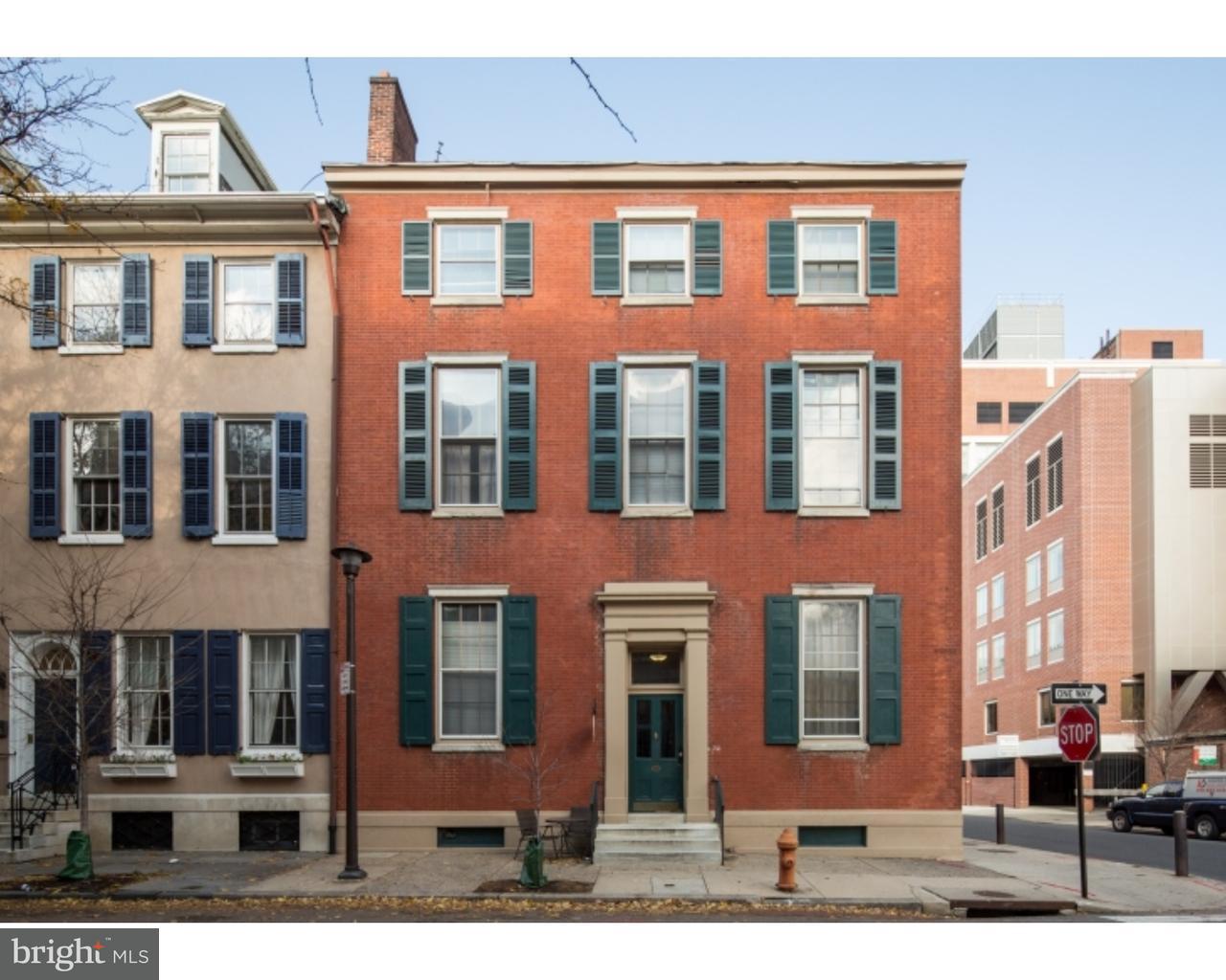 901 Clinton Street #6 Philadelphia, PA 19107