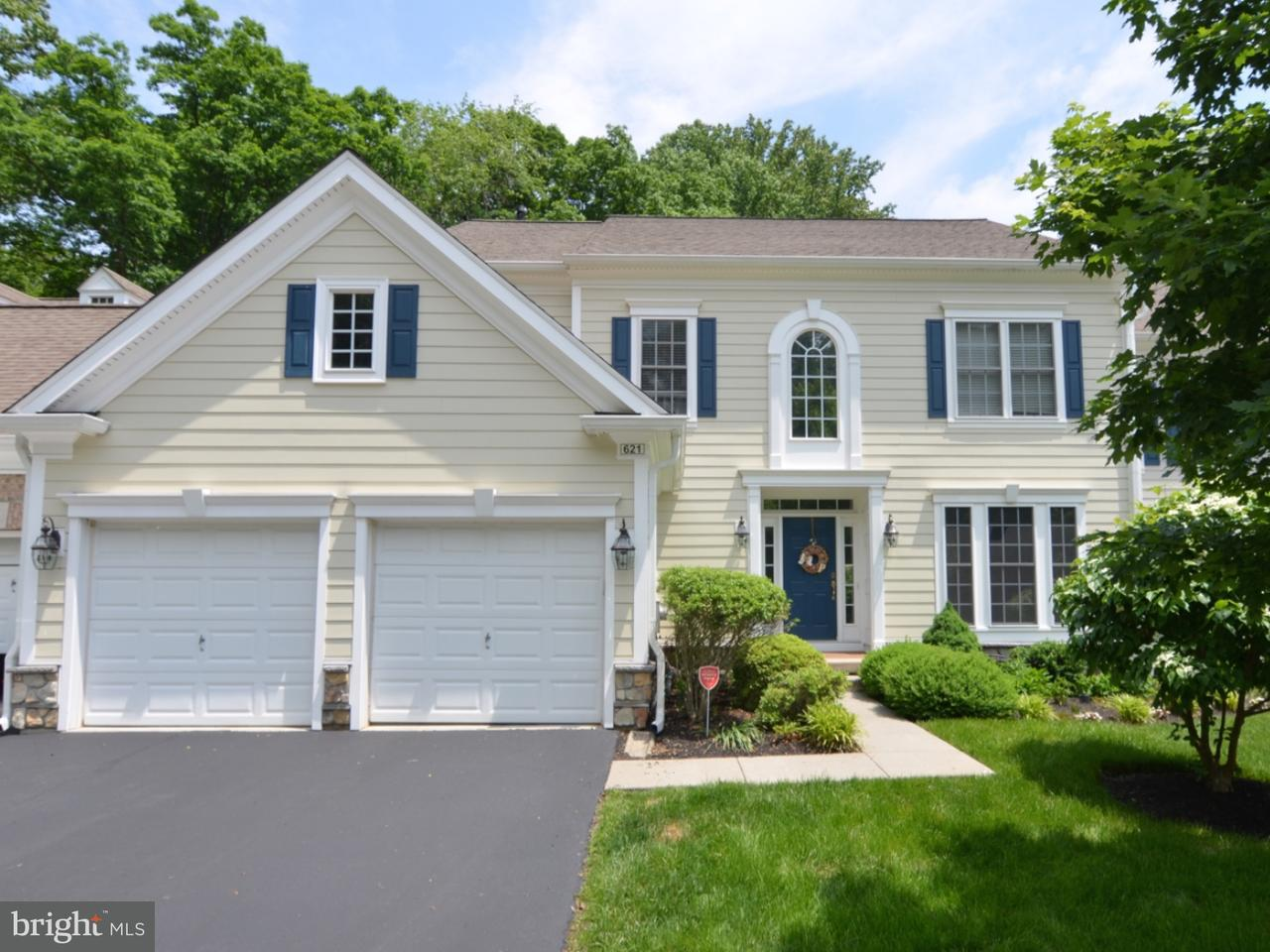621 Wiltshire Lane Newtown Square, PA 19073