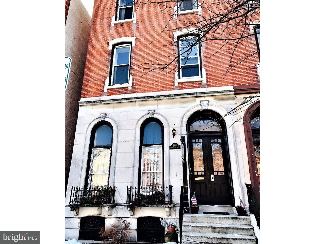 1912 Spring Garden Street #3 2F Philadelphia, PA 19130