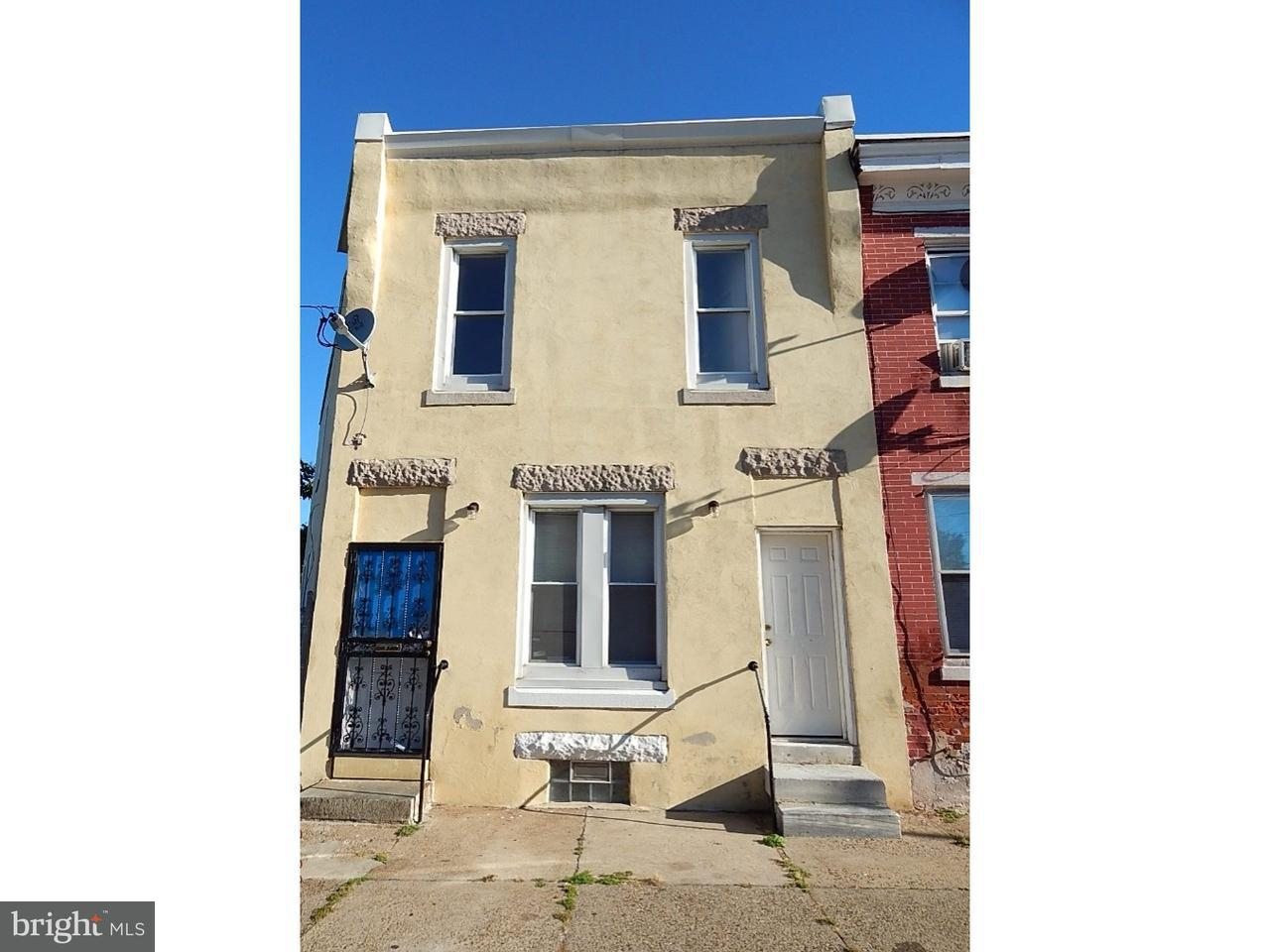 5515  Haverford Philadelphia, PA 19139