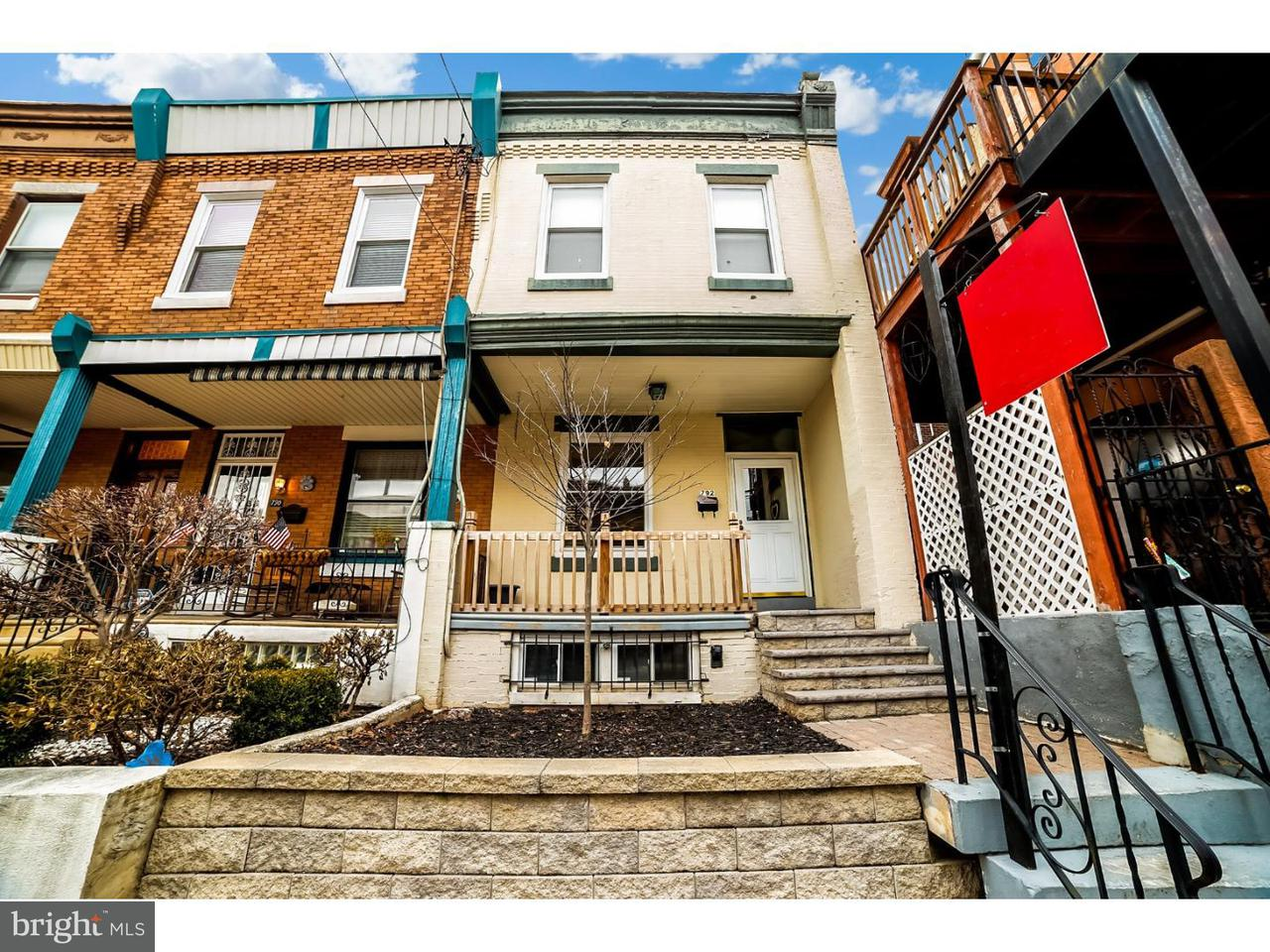 792 N Taney Philadelphia, PA 19130