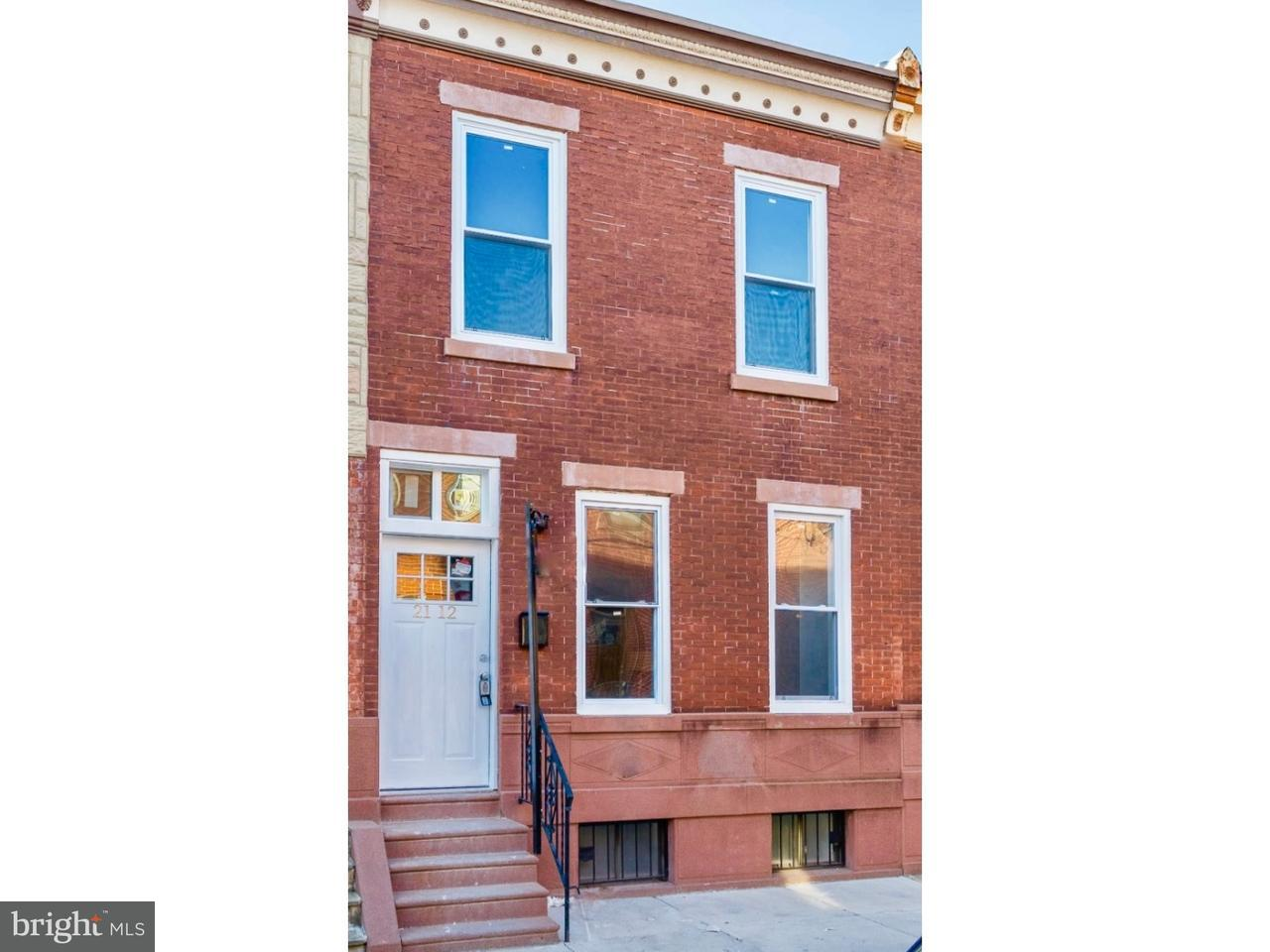 2112 S Bouvier Philadelphia, PA 19145