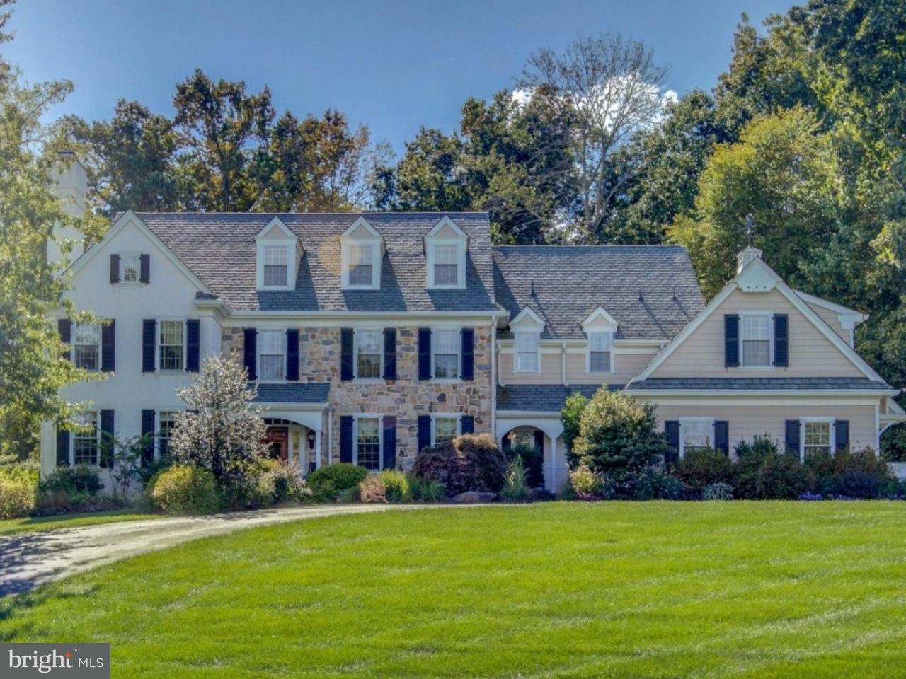 47  Farrier Newtown Square, PA 19073