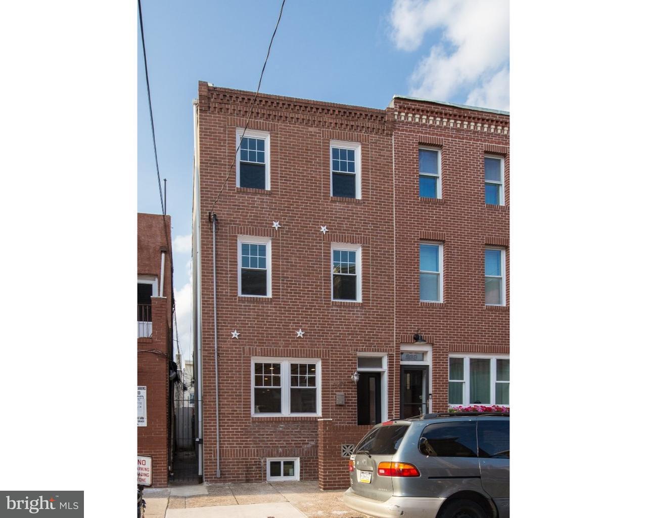 541 Wharton Street Philadelphia, PA 19147