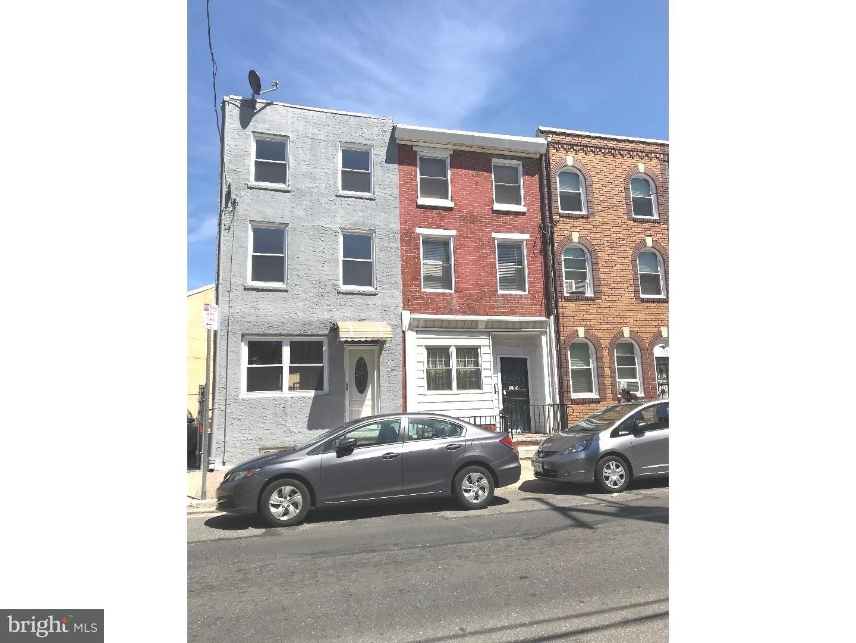 1319 S 7TH Street Philadelphia, PA 19147