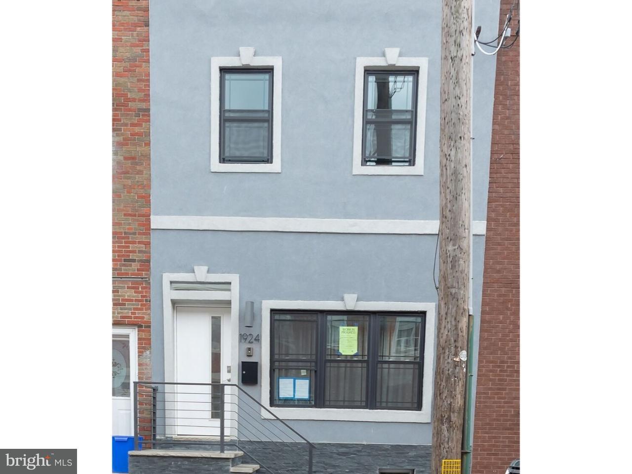1924  Morris Street Philadelphia, PA 19145