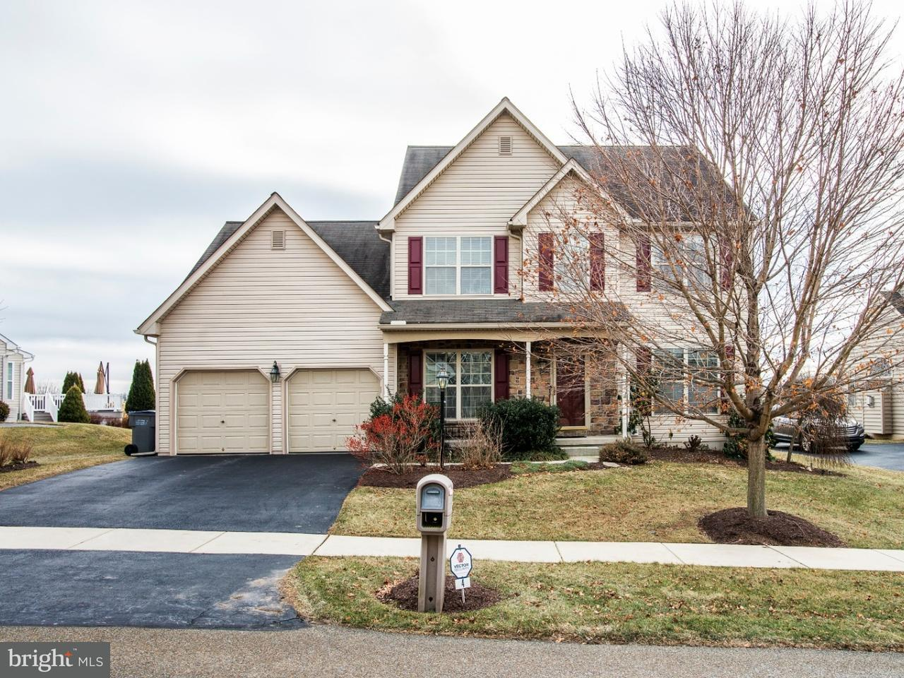 4  Gouge West Grove , PA 19390