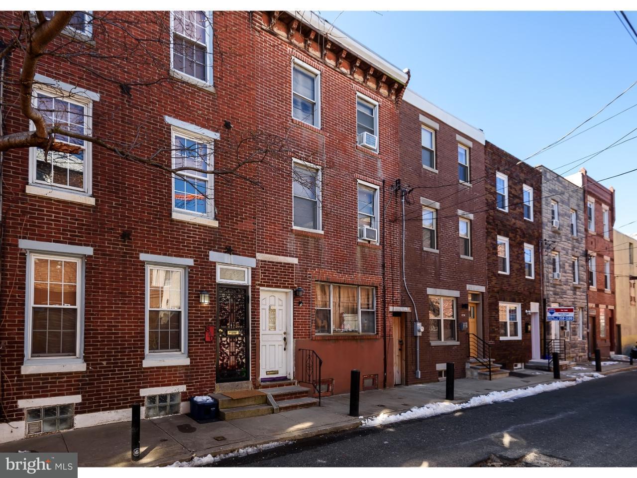 832 League Street Philadelphia, PA 19147