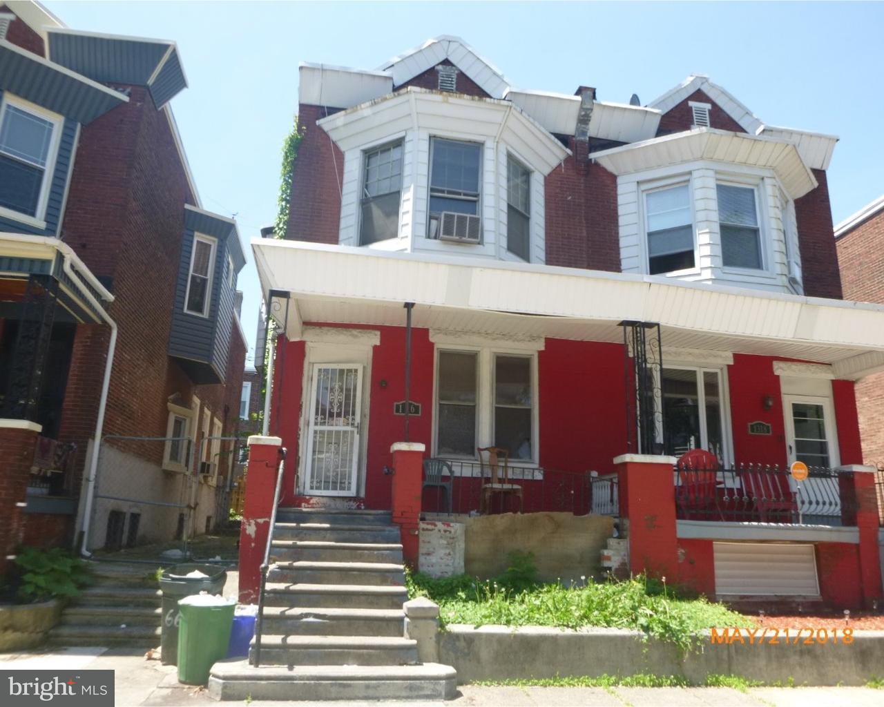 1316 N Frazier Street Philadelphia, PA 19131