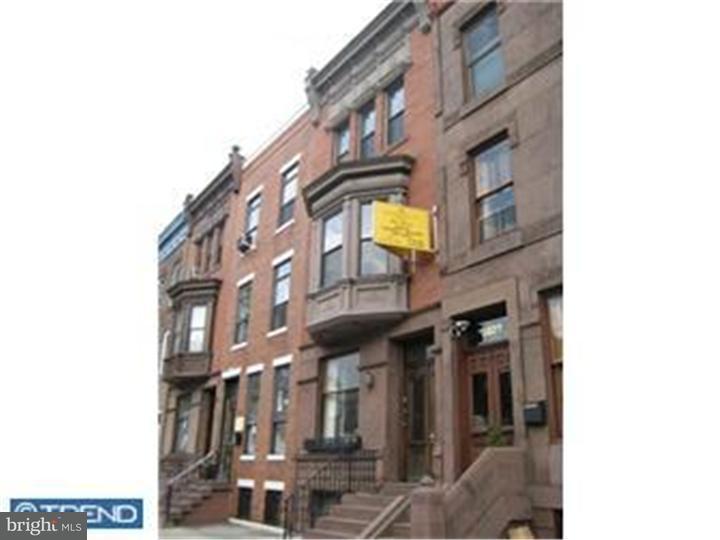 1825 S Broad Street #1 Philadelphia, PA 19148