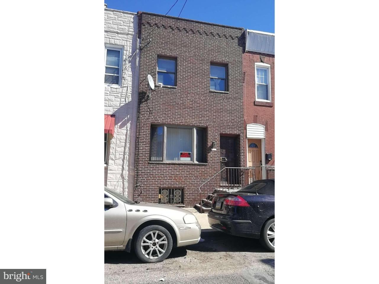 1265 S 29TH Street Philadelphia, PA 19146