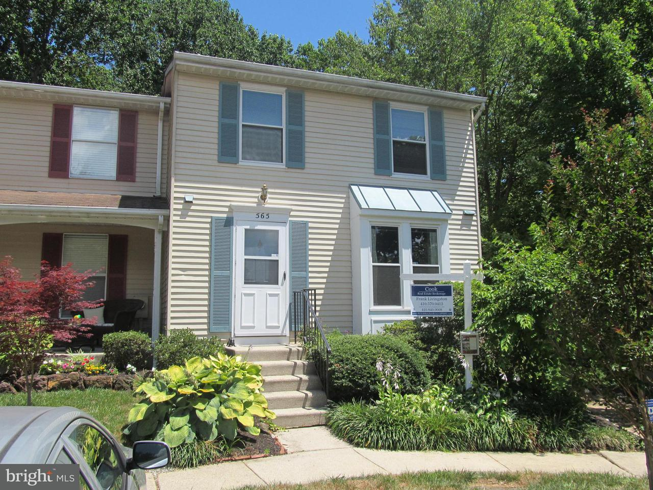 565 Bay Dale Court Arnold, MD 21012
