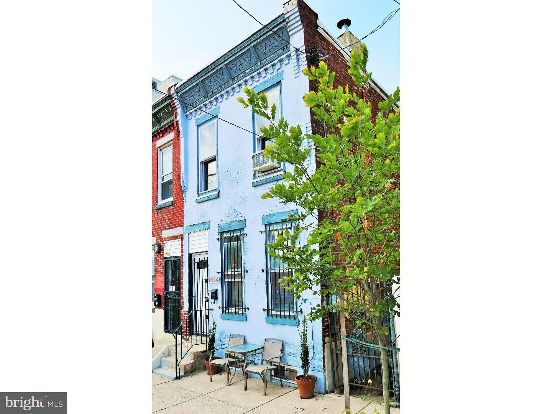 2113 Kimball Street Philadelphia, PA 19146