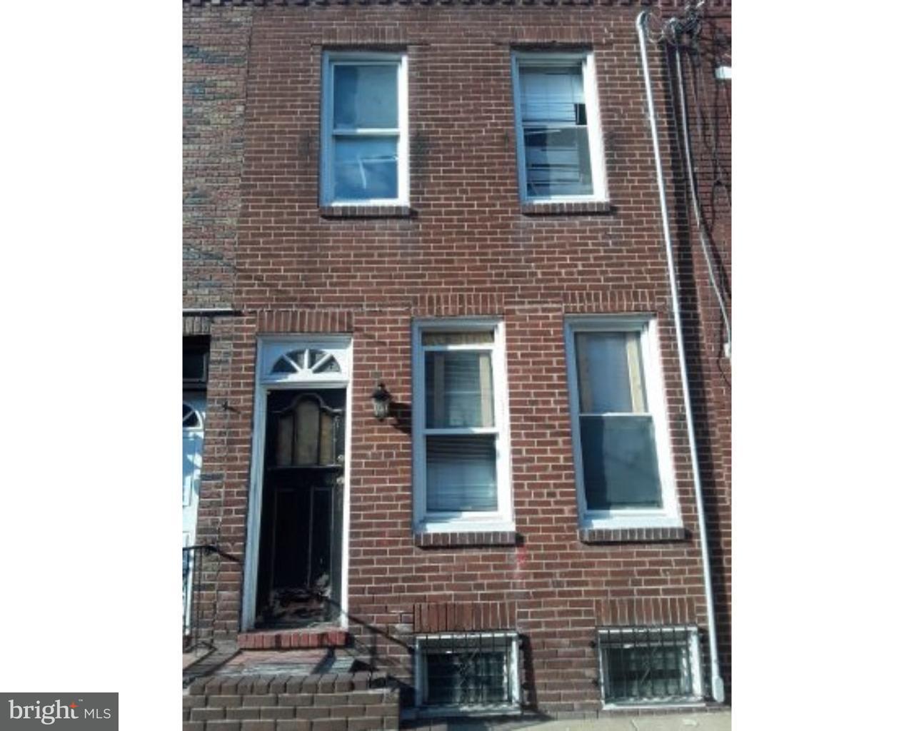 2117 Sears Street Philadelphia, PA 19146