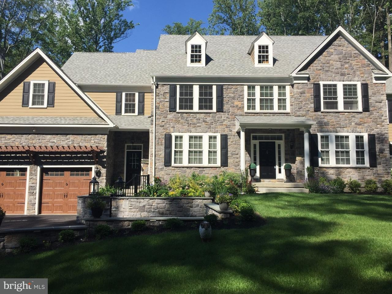 1681  Valley Newtown Square, PA 19073