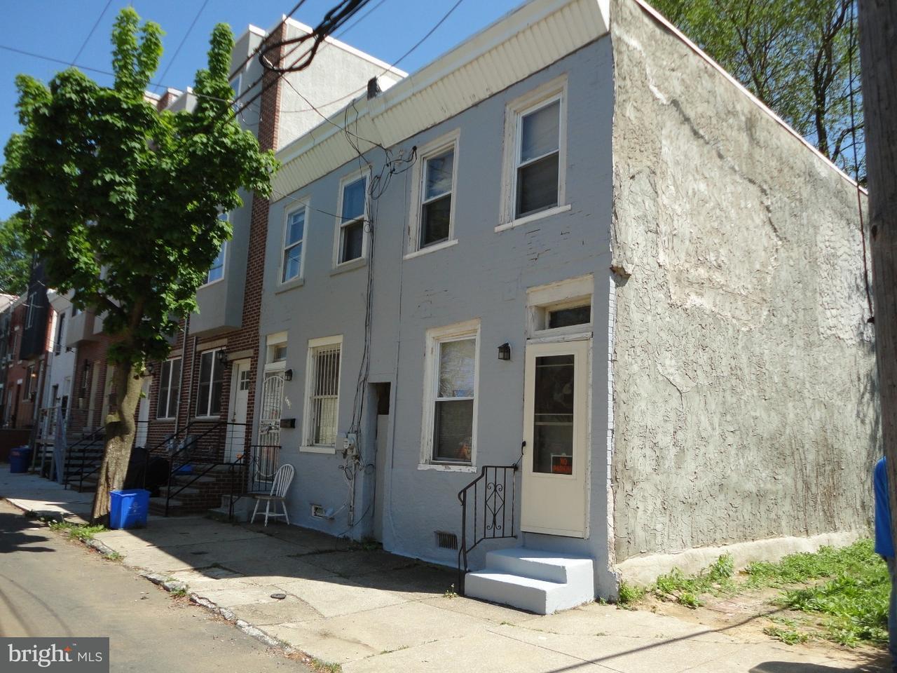3736 Brandywine Street Philadelphia, PA 19104