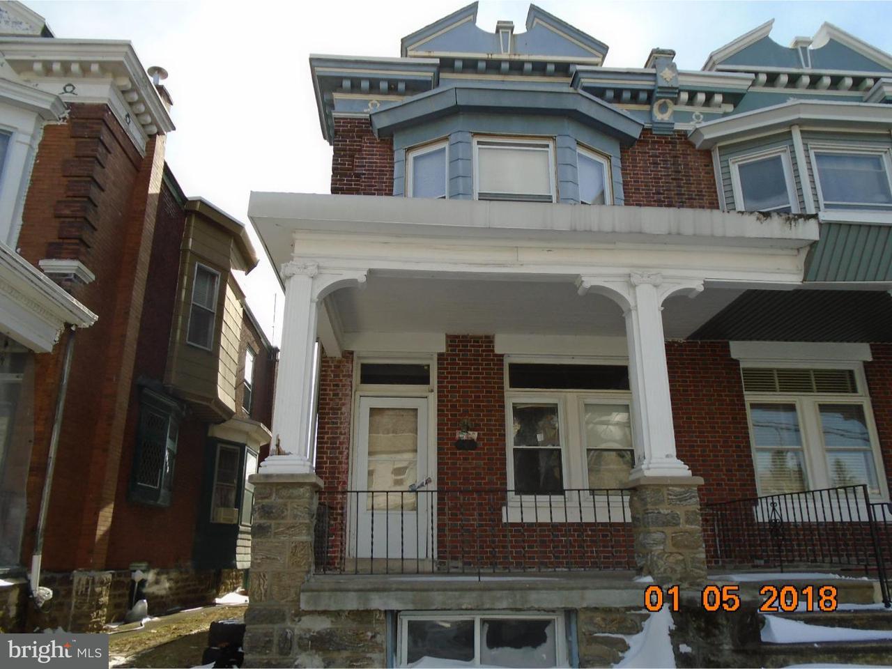 1108  Lindley Philadelphia, PA 19141