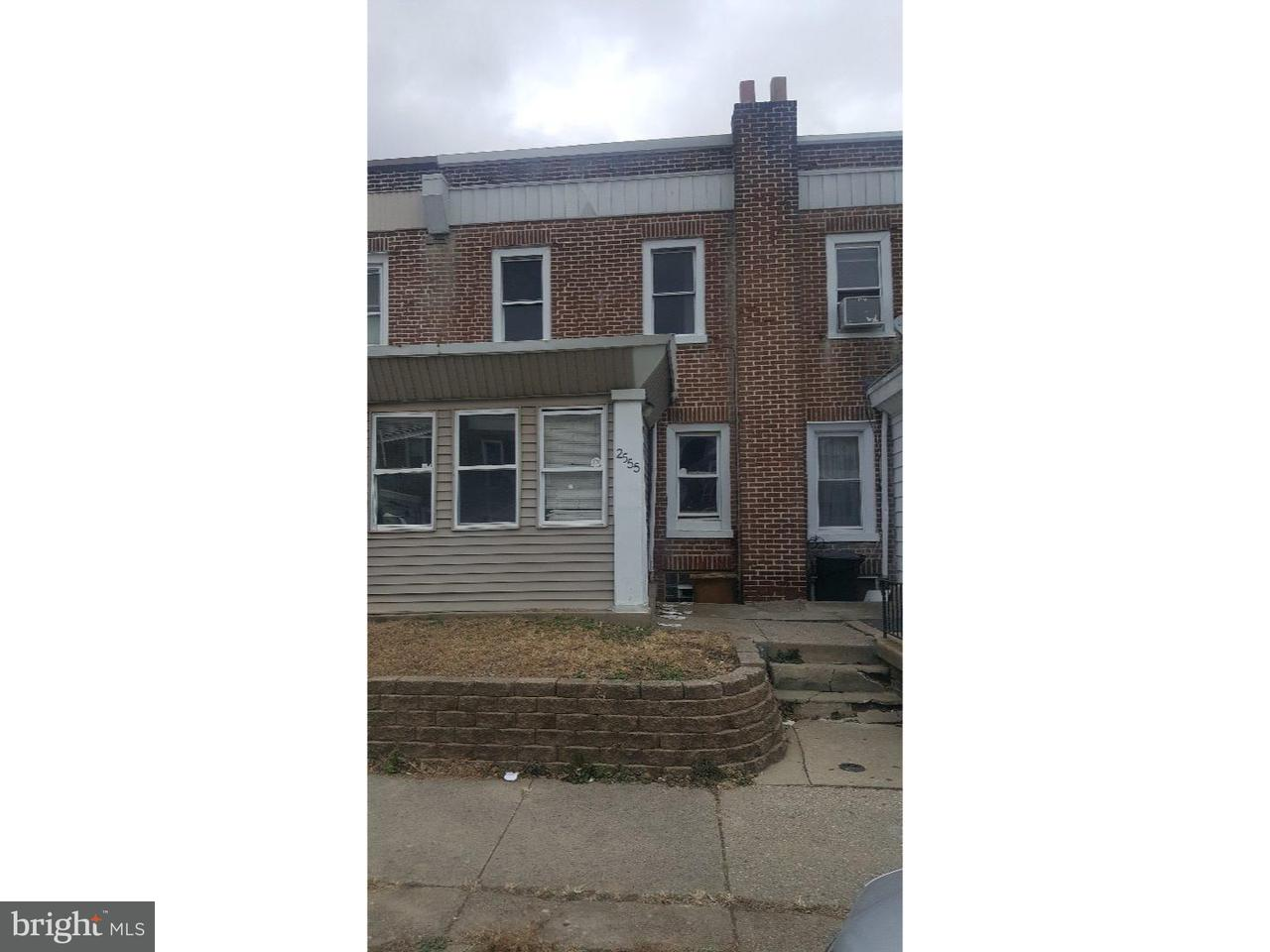 2555 S Massey Philadelphia, PA 19142