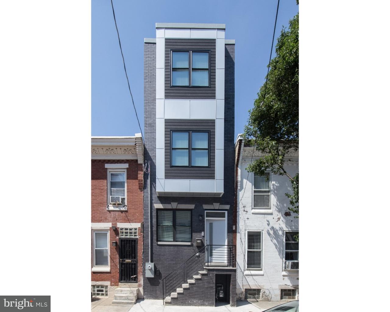419 Emily Street Philadelphia, PA 19148