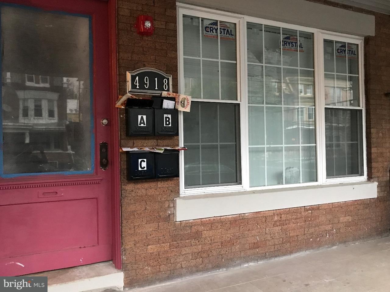 4918  Locust Street Philadelphia, PA 19139