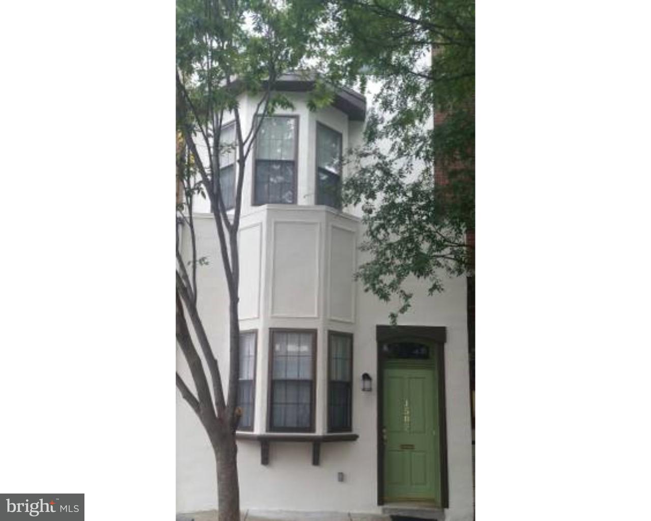 1505 S 13TH Street Philadelphia, PA 19147