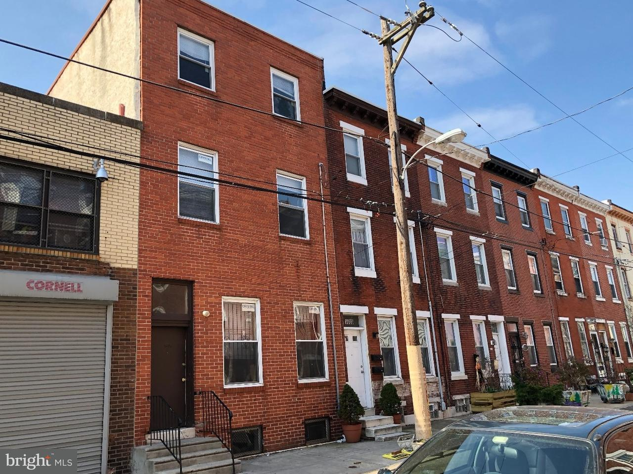 1606 Swain Street Philadelphia, PA 19130
