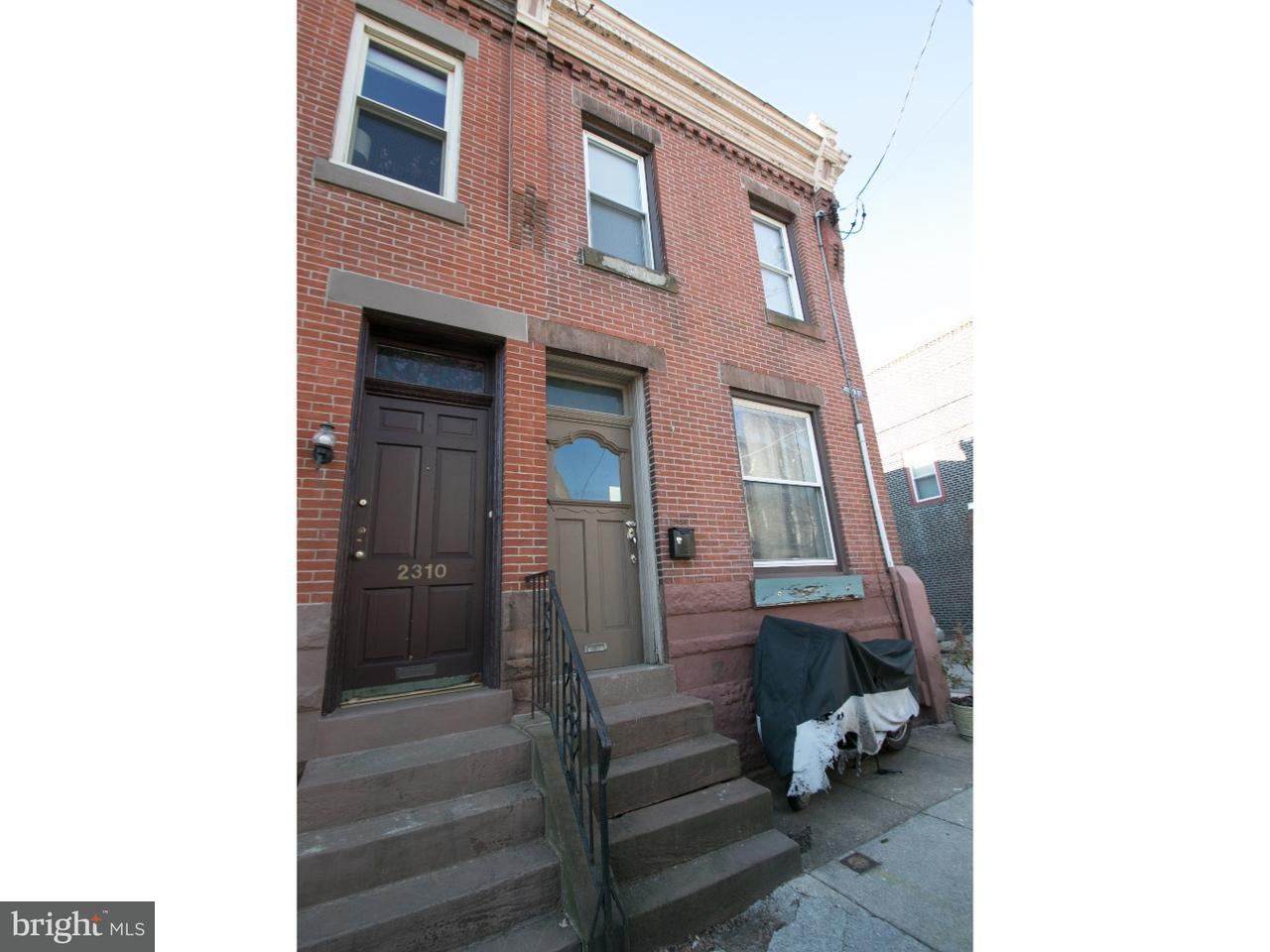 2312  Brown Philadelphia, PA 19130