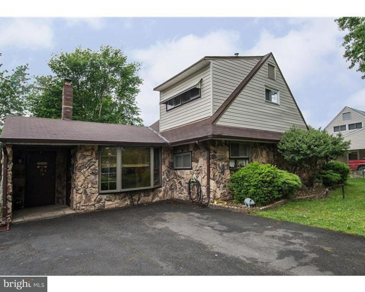 148 ELDERBERRY DR, LEVITTOWN - Listed at $229,000, LEVITTOWN