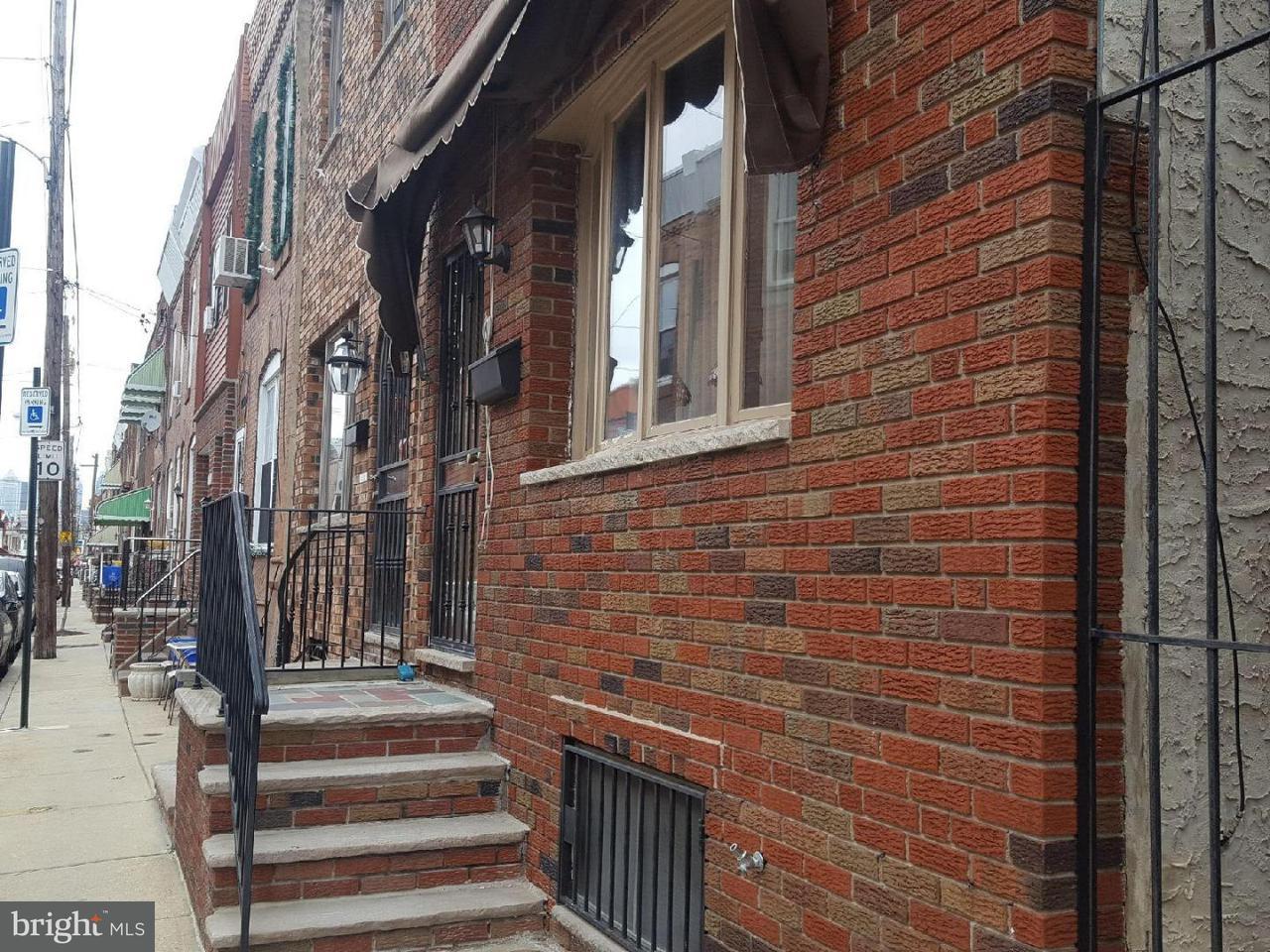 2243 S Chadwick Philadelphia, PA 19145