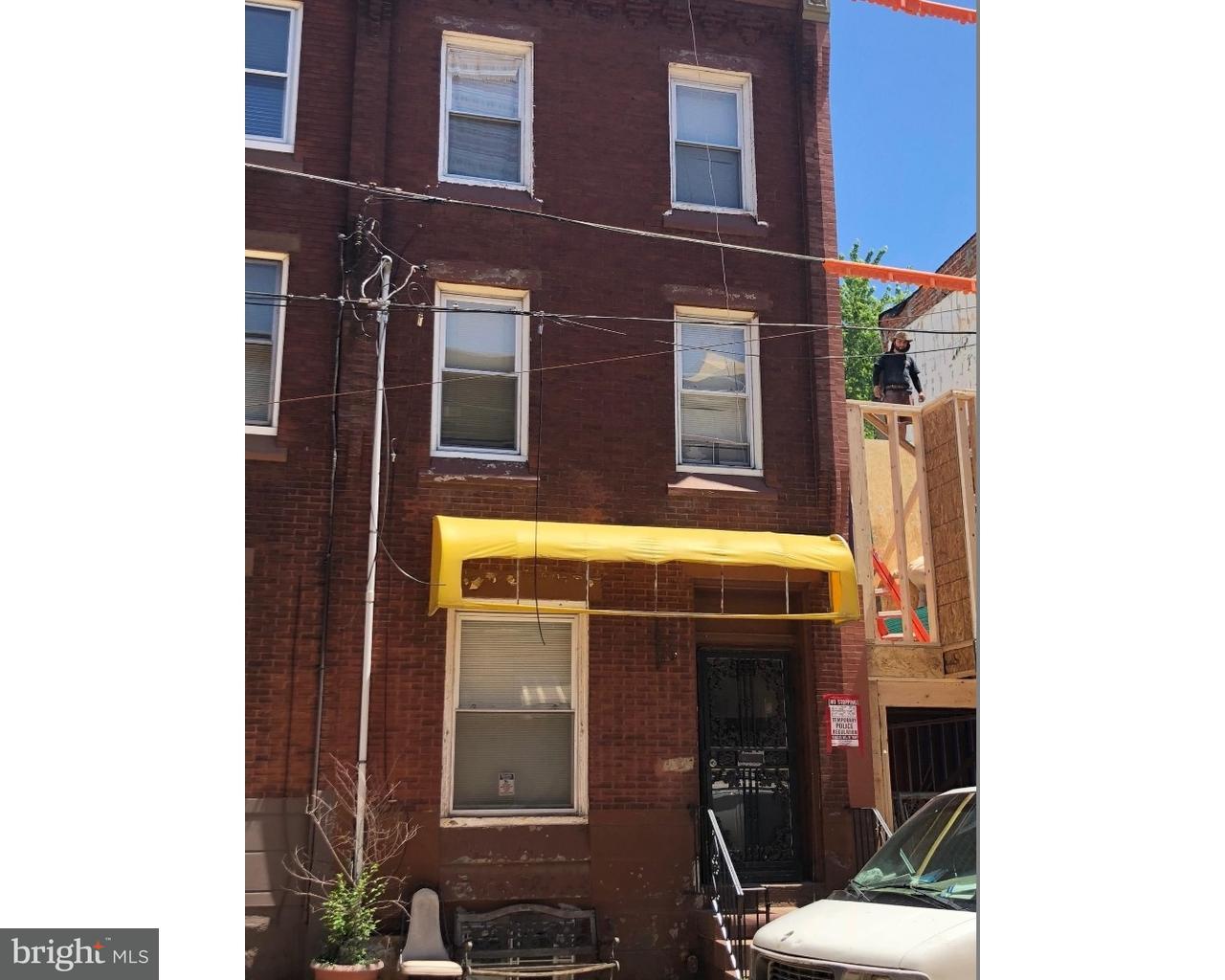 1807 N Bouvier Street Philadelphia , PA 19121