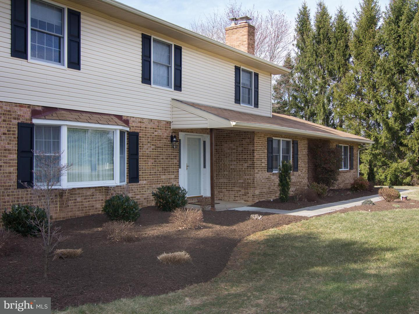 4004 Iroquois Drive Westminster, MD 21157