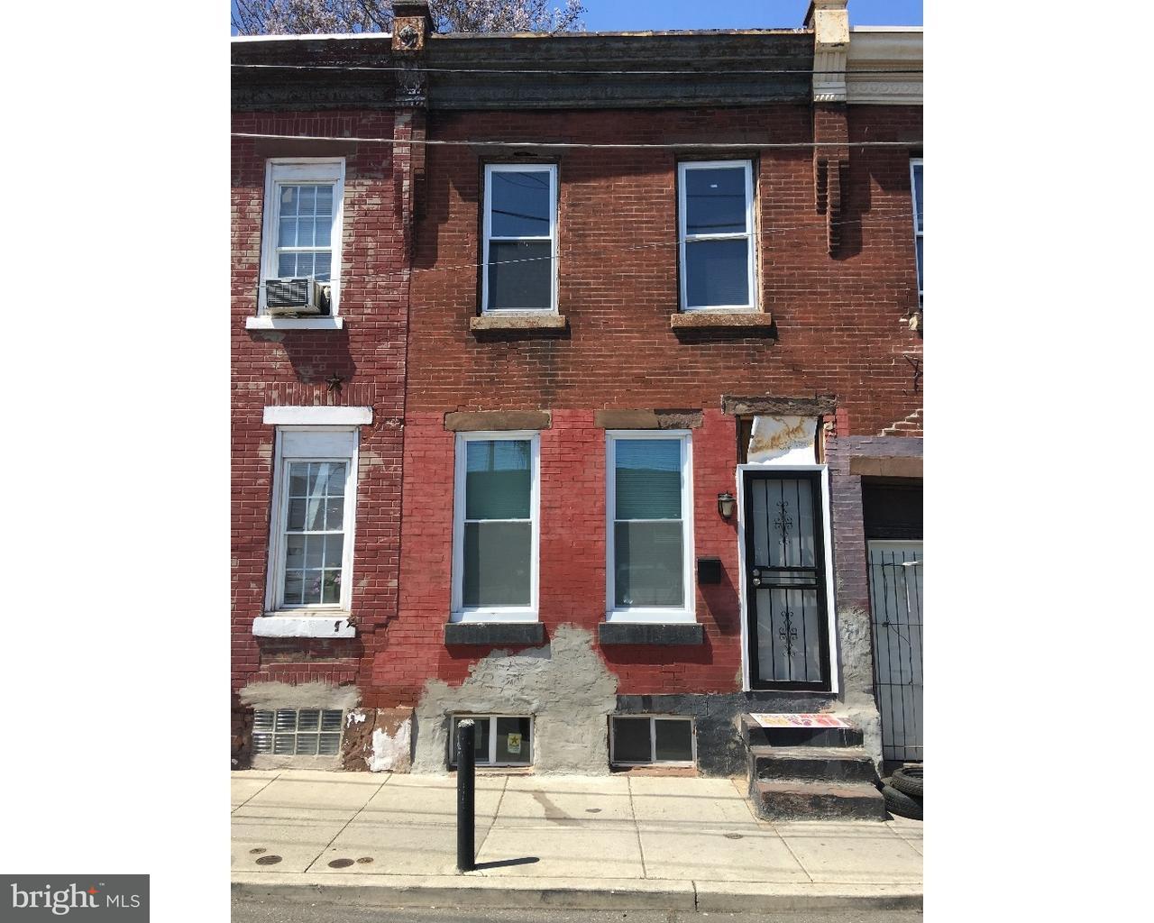 1339 W Sedgley Avenue Philadelphia, PA 19132