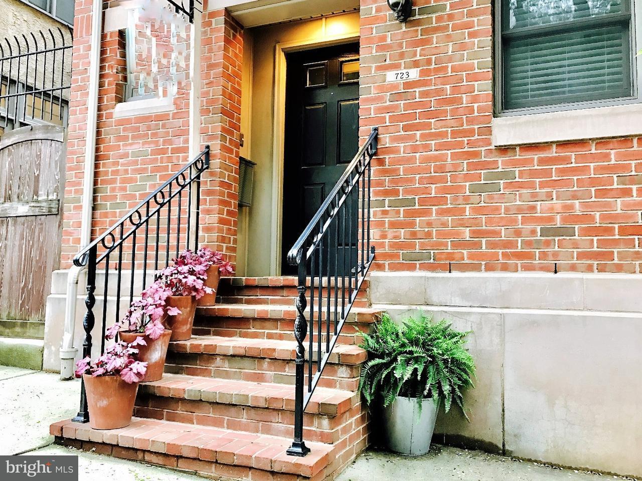 723 N 24TH Street Philadelphia, PA 19130