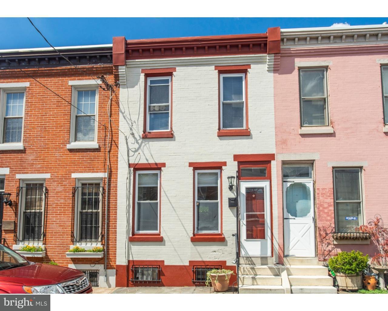 2915 W Harper Street Philadelphia, PA 19130