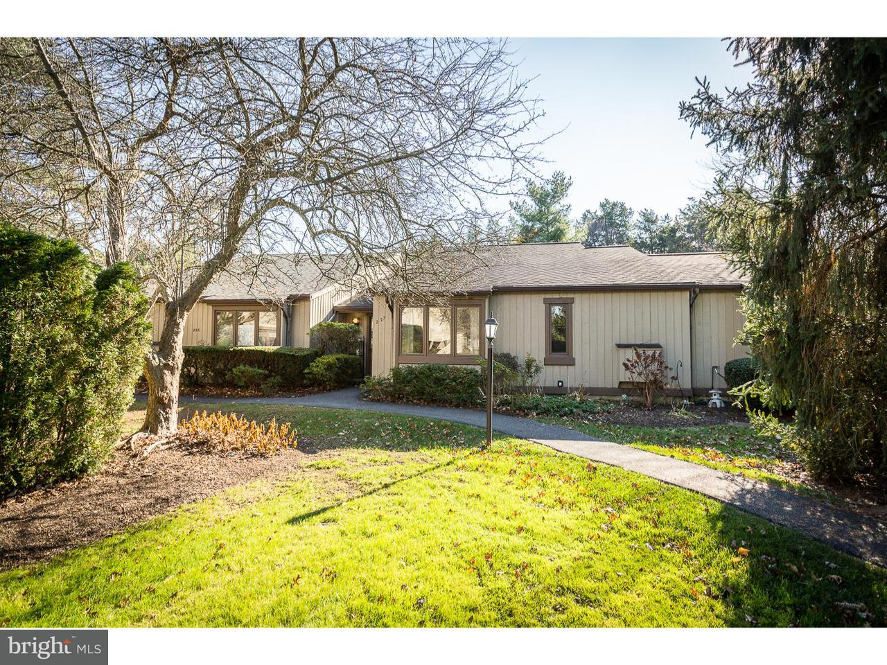 227  Chatham West Chester, PA 19380