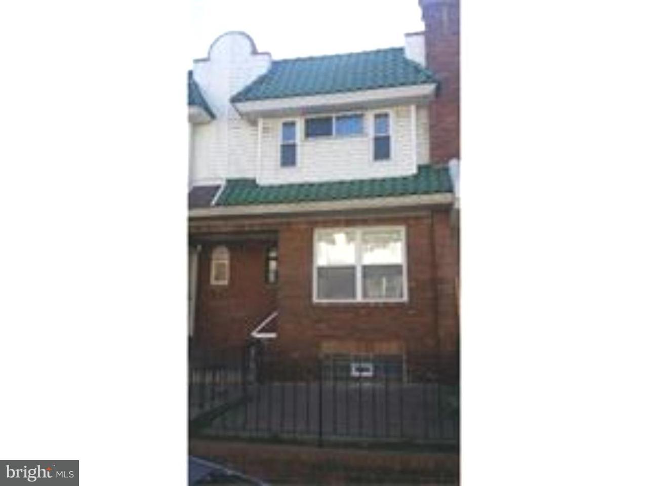 1444  Lardner Philadelphia, PA 19149