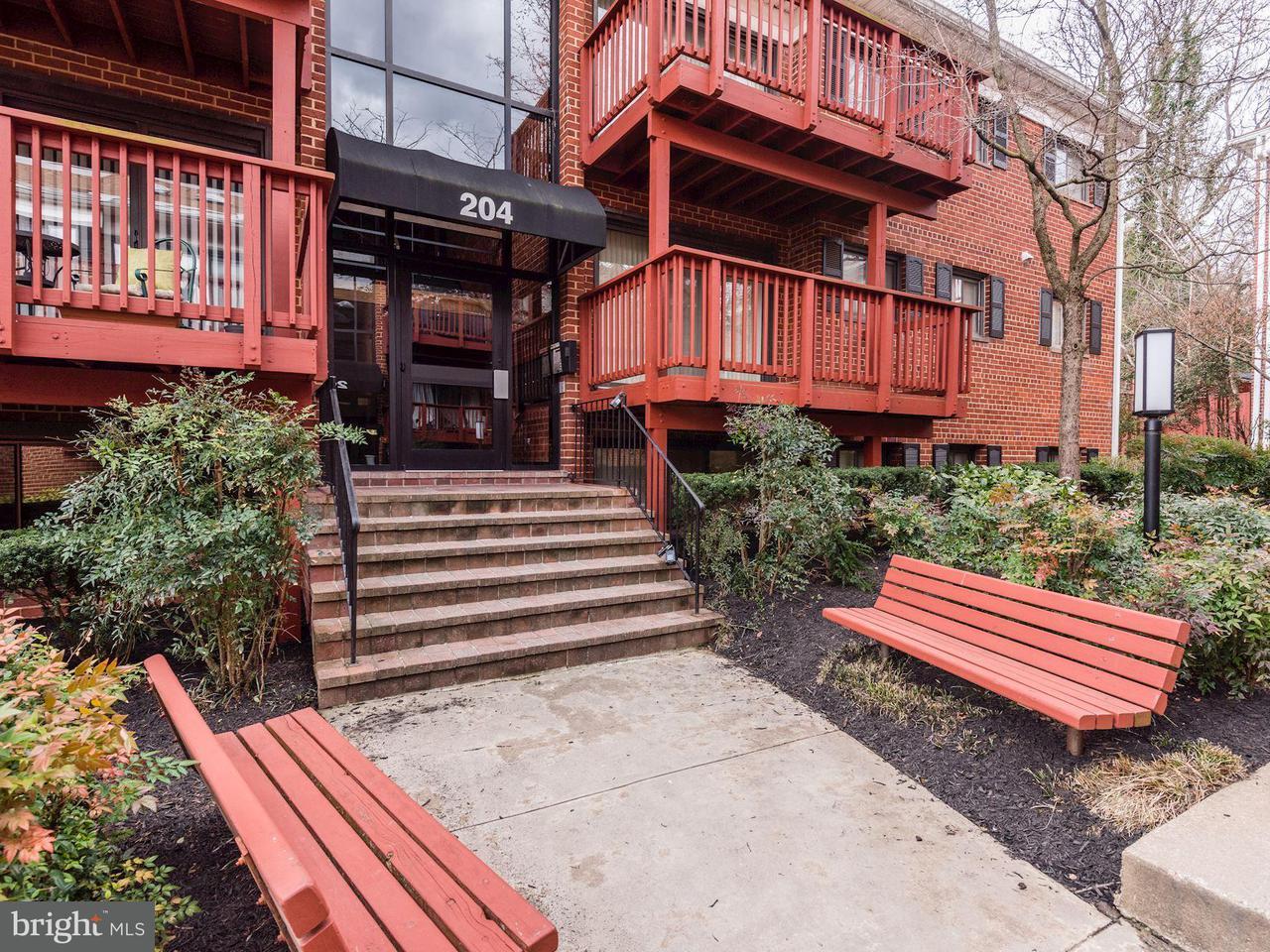 204 Skyhill Rd #9 Unit 9Alexandria VA 22314 MLS Number 1000391814 & 204 Skyhill Rd #9 Alexandria VA Real Estate Listing | MLS# g ...