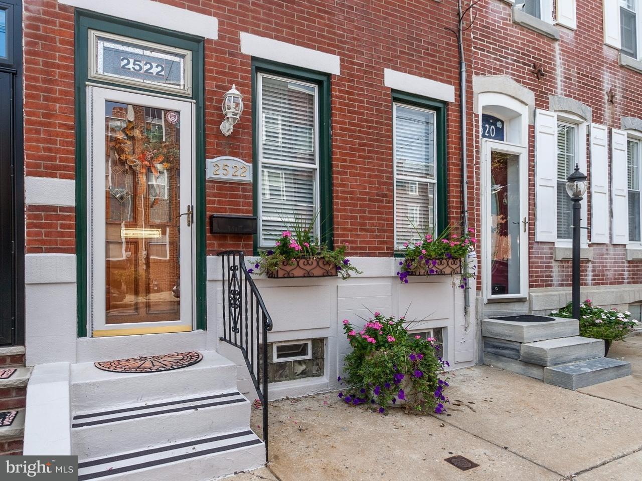 2522 E Norris Street Philadelphia, PA 19125