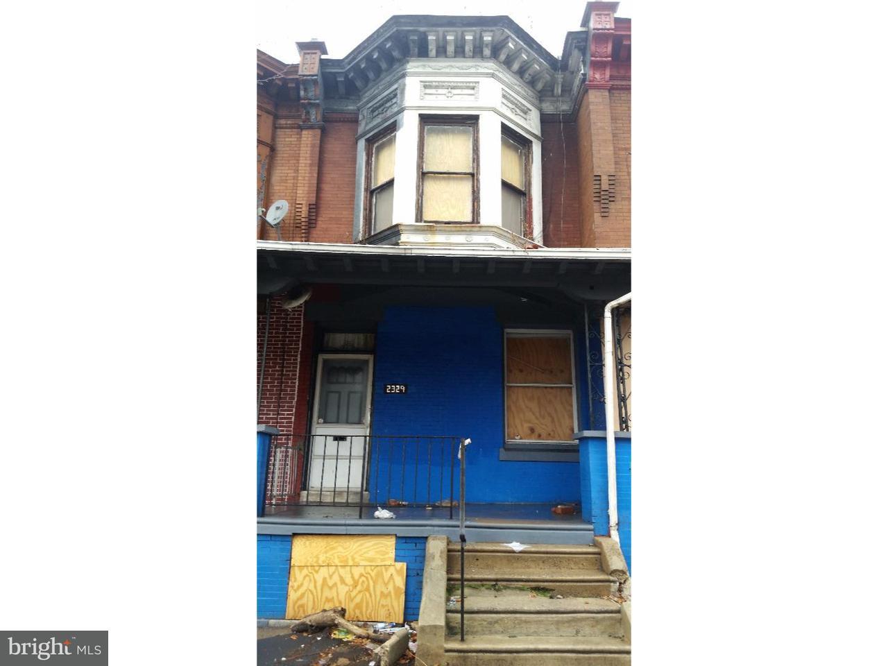 2329 W Lehigh Philadelphia, PA 19132